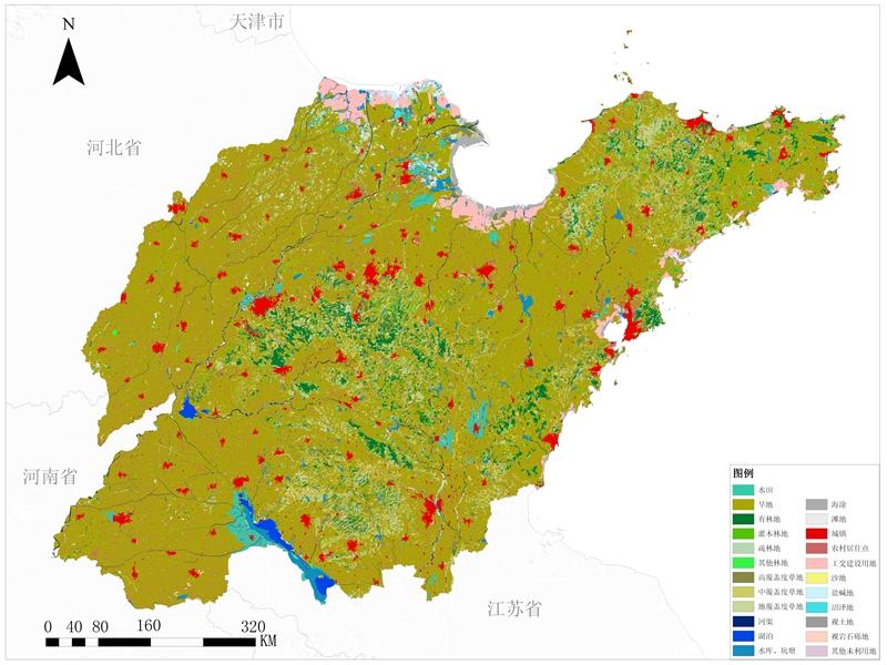 山东省土地利用数据产品-土地资源类数据-地理国情云