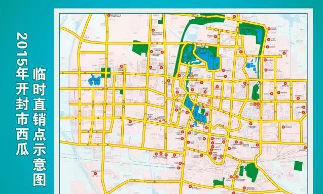 """城管手绘 """"橘子地图 """",地图思维席卷大街小巷"""