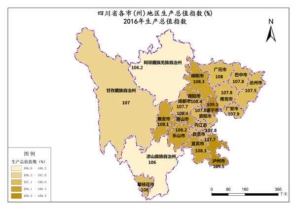 四川省城市gdp_四川省各市gdp2020